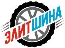 Шины и колесные диски ЭЛИТ-ШИНА